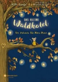 waldho